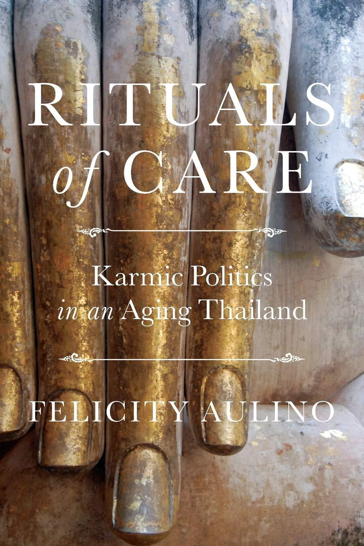 Aulino Rituals of Care cover art