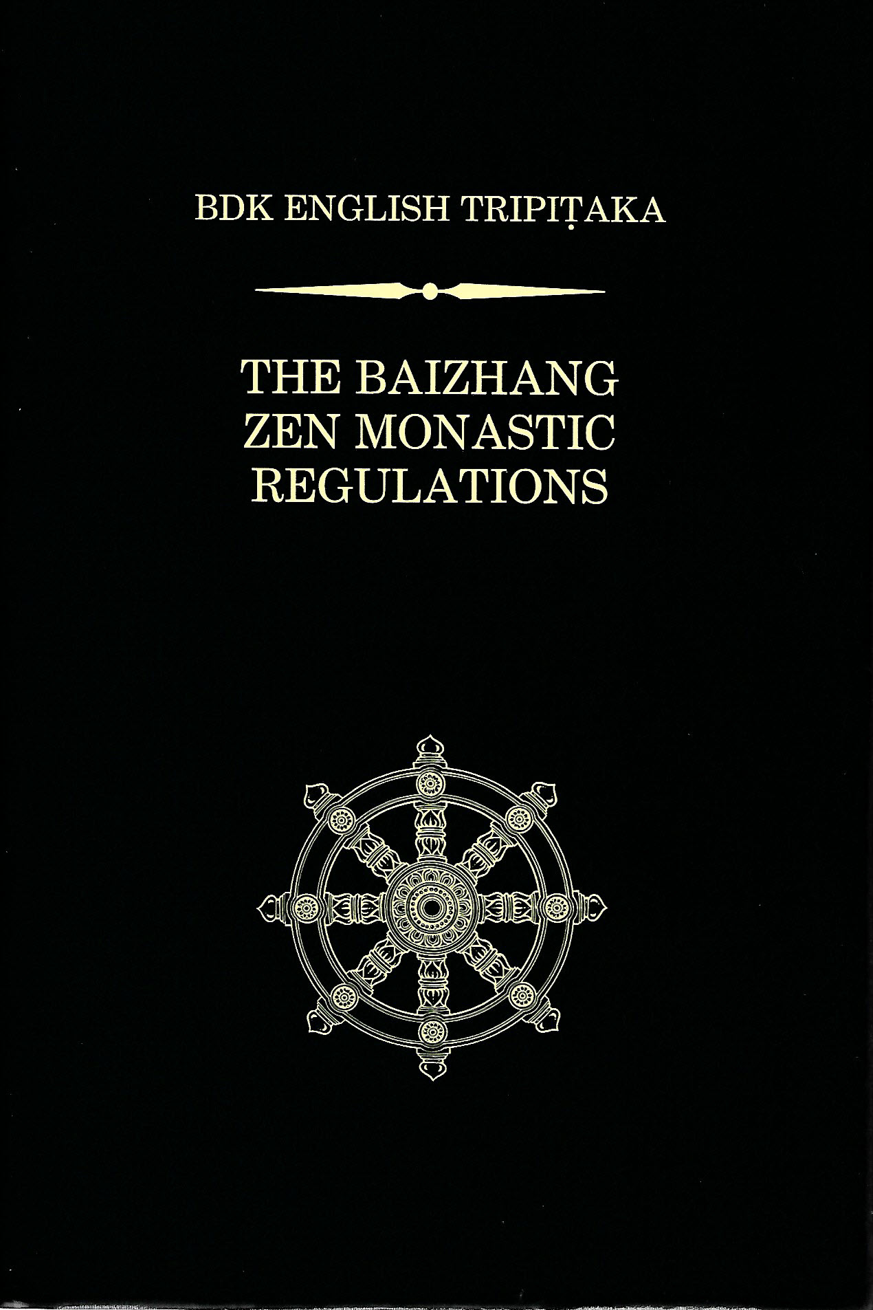 Huaihai Baizhang Zen Monastic Regulations cover art