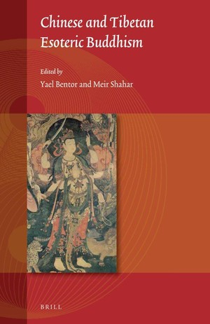 Bentor and Shahar cover art
