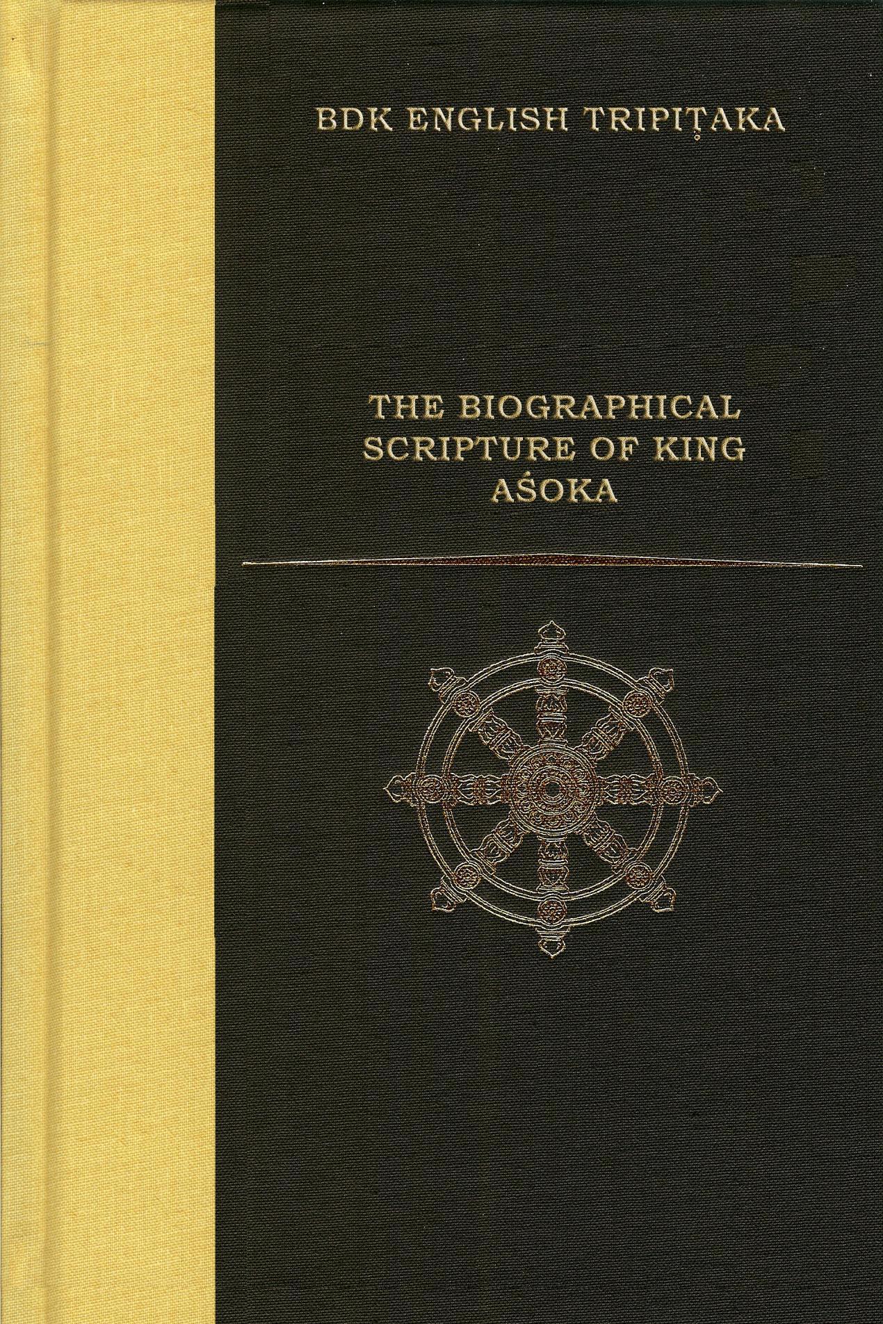 Biographical Scripture King Asoka cover art