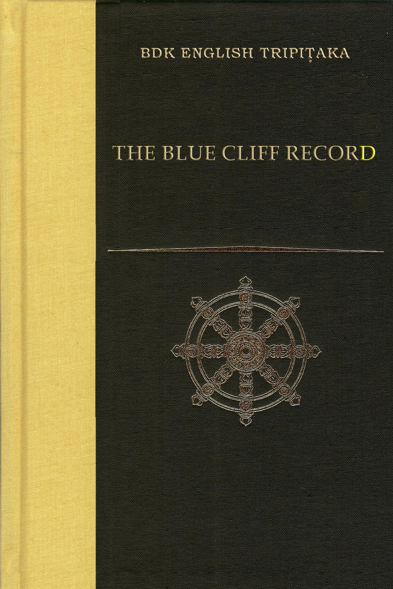 Cleary Blue Cliff BDK cover art