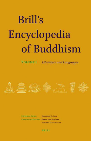 Brill's Encyc of Buddhism Volume One cover art