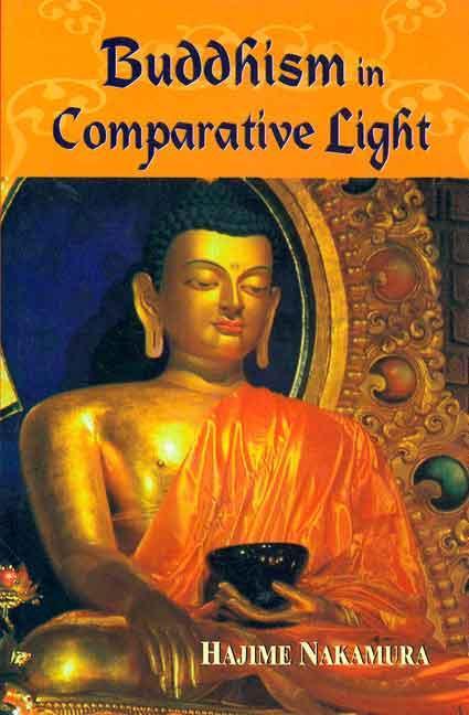 Nakamura Comparative cover art