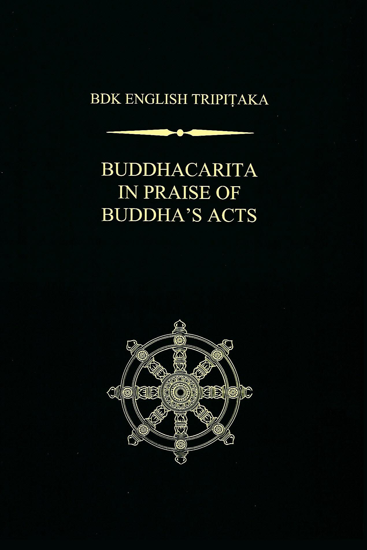 Willemen Buddhacarita cover art