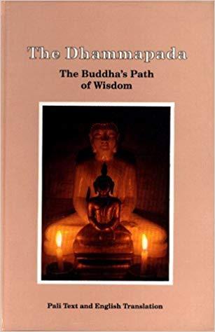 Buddharakkhita Dhammapada cover art