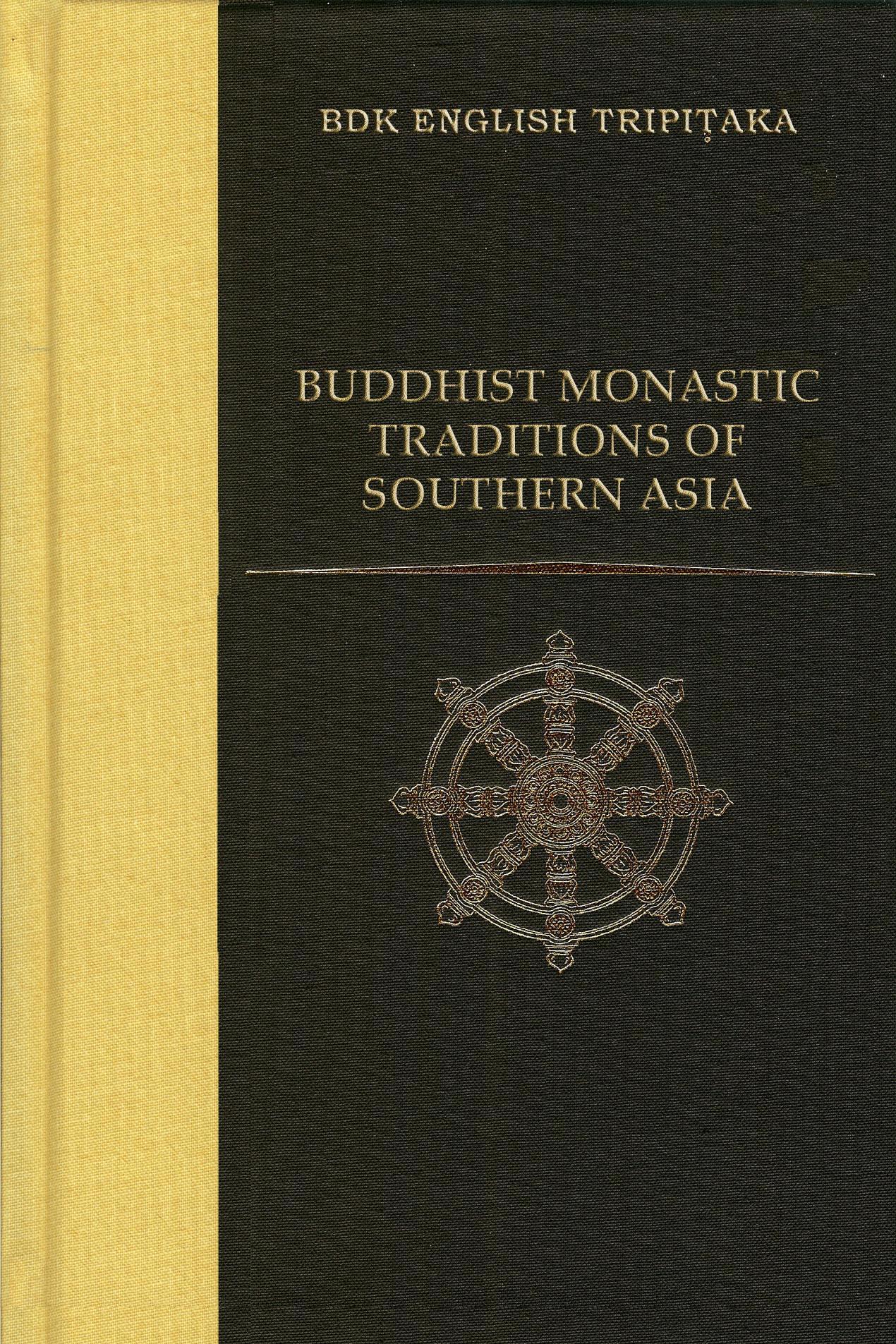 Rongxi Buddhist Monastic Traditions cover art
