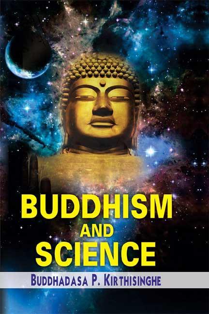 Kirthisinghe Science cover art