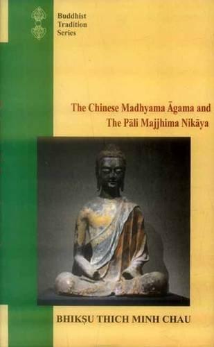 Chau Madhyama cover art