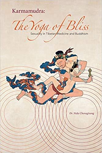 Chenagtsang Karmamudra cover art