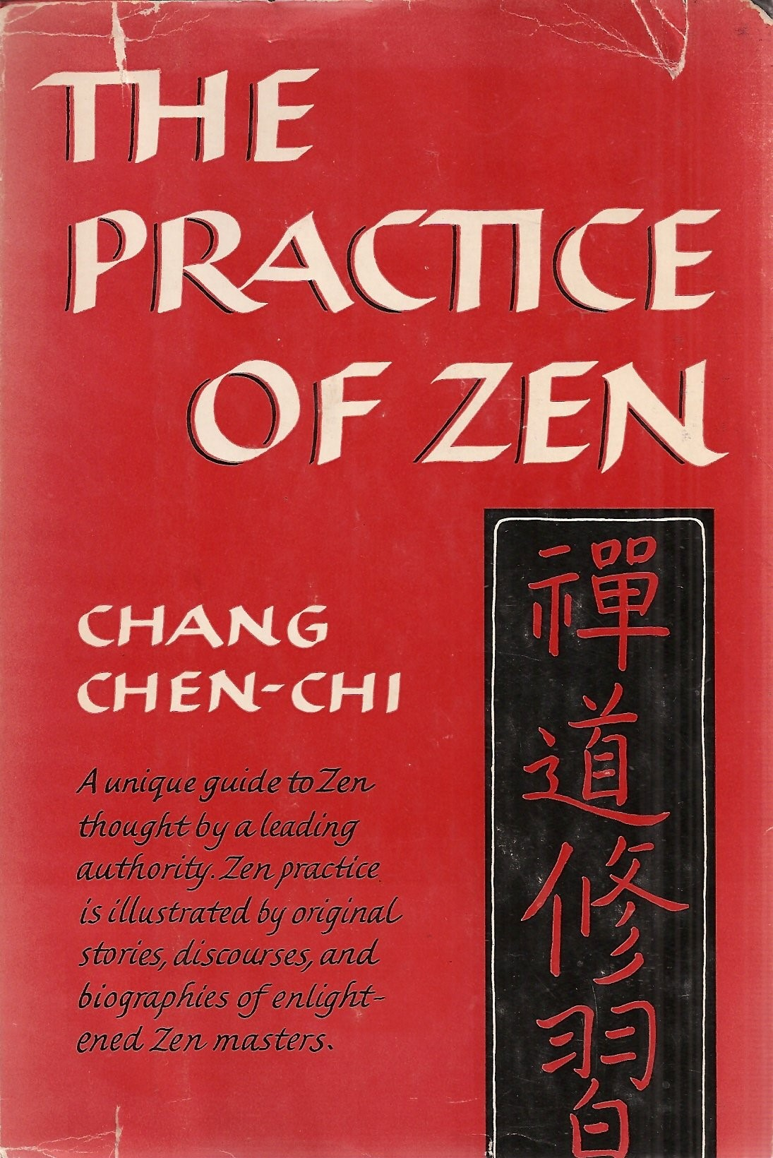 Cheng-Chi Practice cover art