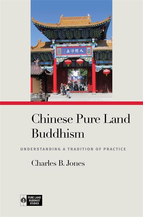 Jones Chinese Pure Land cover art