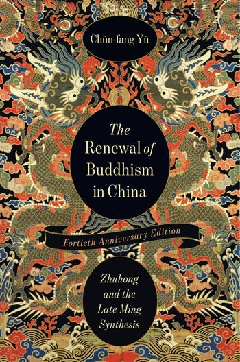 Renewal of Buddhism cover art