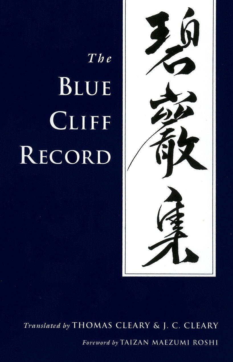 Cleary Blue Cliff Record cover art