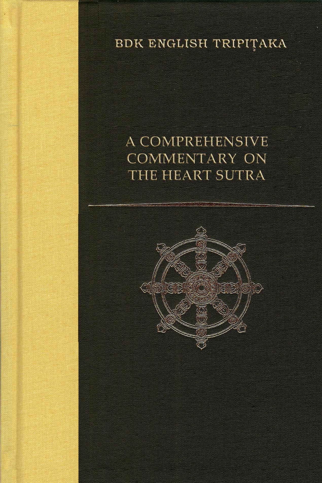 K'uei-chi Commentary Heart Sutra cover art