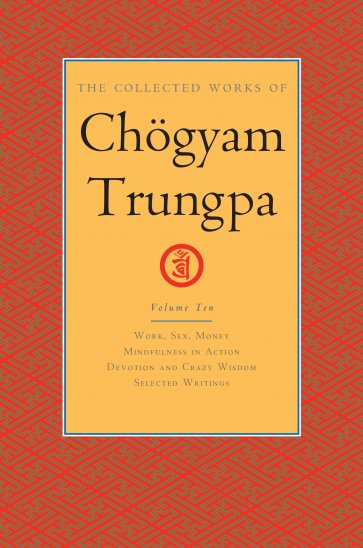 Collected Works of Chögyam Trungpa Volume Nine cover art
