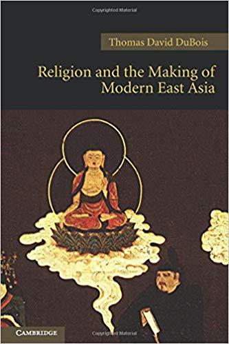 DuBois Religion Making cover art