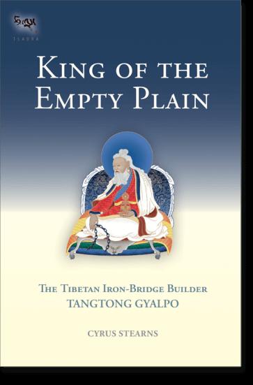 Gyalpo King Empty Plain cover art