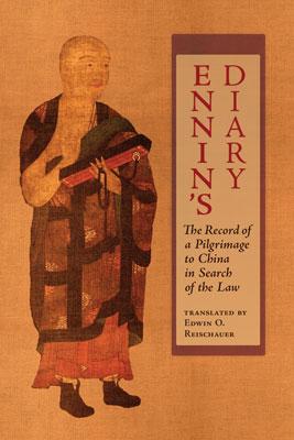 Ennin's Diary cover art
