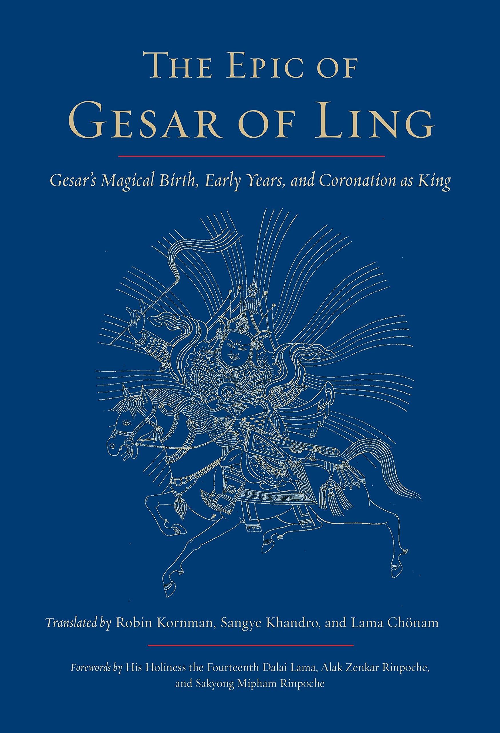 Kornman Epic of Gesar cover art