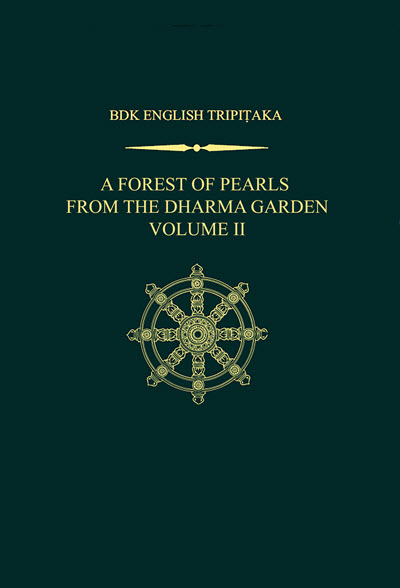 Daoshi Forest of Pearls Volume 2 cover art