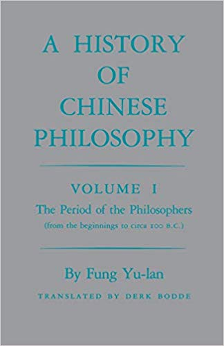 Fung History Volume 1 cover art