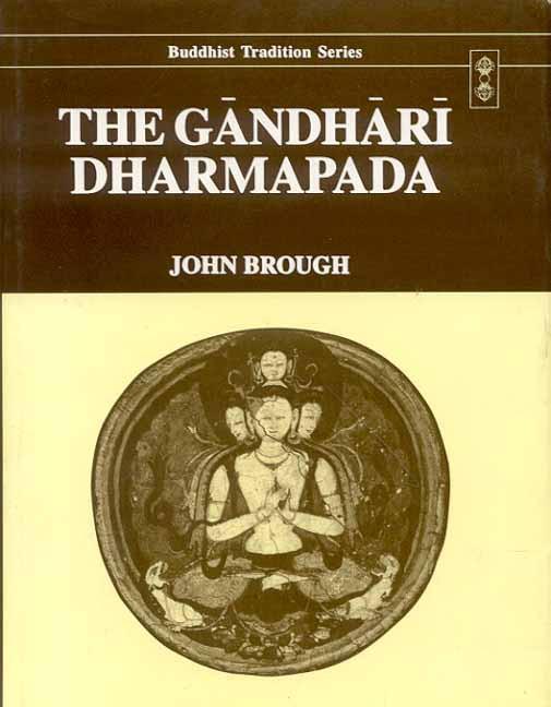 Brough Gandhari Dharmapada cover art