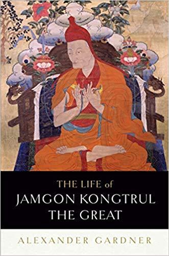 Gardner Life of Kongtrul cover art
