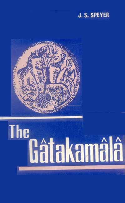 Aryasura Gatakamala cover art