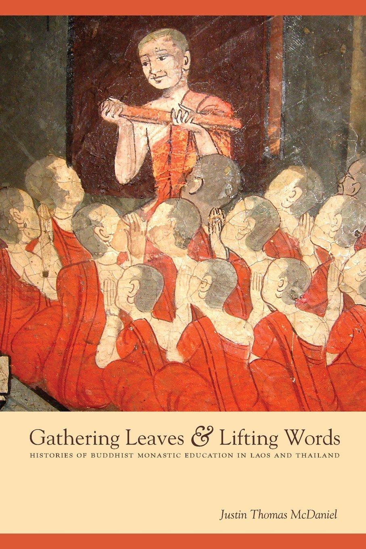 McDaniel Gathering Leaves cover art