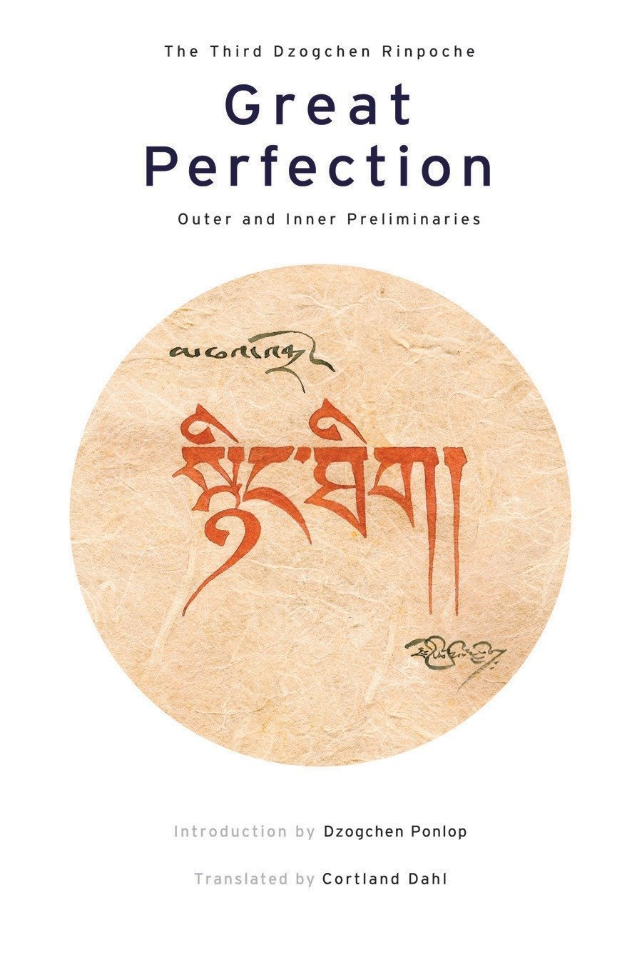 Great Perfection Volume One cover art