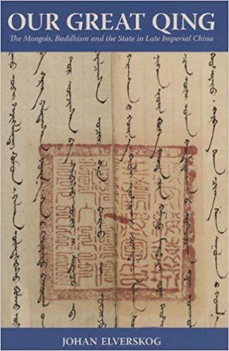 Elverskog Great Qing cover art