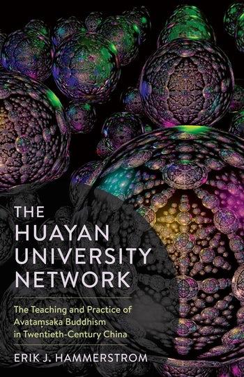 Hammerstrom Huayan cover art