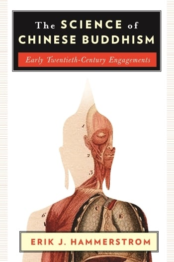Hammerstrom Science cover art