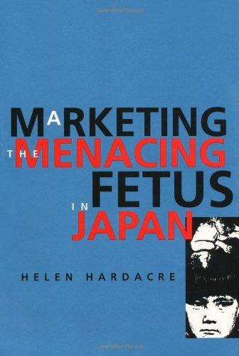 Hardacre Marketing cover art