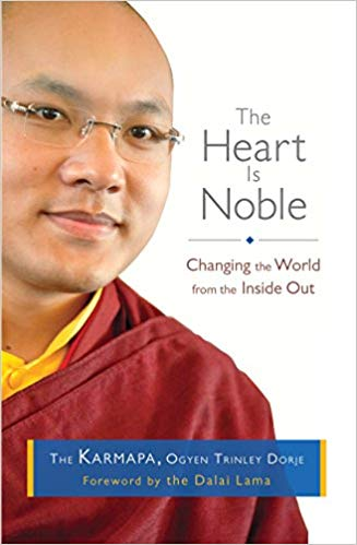 Karmapa Heart is Noble cover art