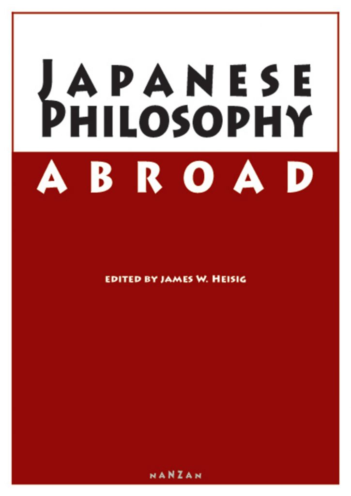 Heisig Japanese Abroad 2004 cover art