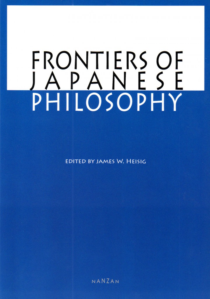 Heisig Frontiers cover art