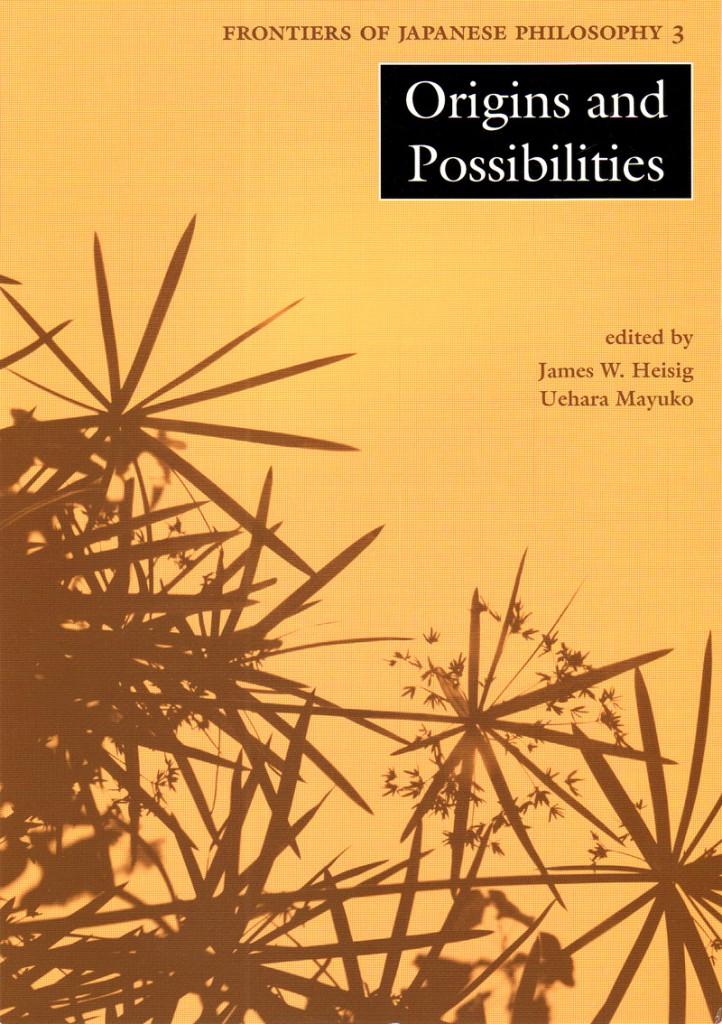 Heisig and Mayuko cover art