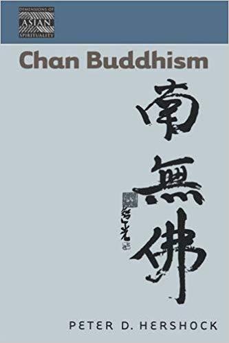 Hershock Chan cover art