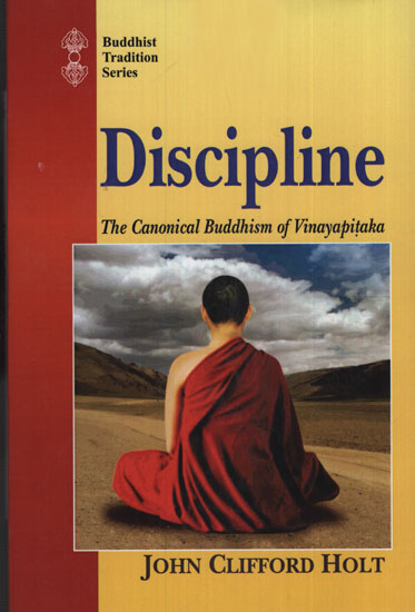 Holt Discipline cover art