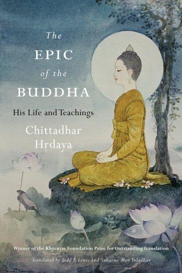 Hrdaya Epic of Buddha cover art