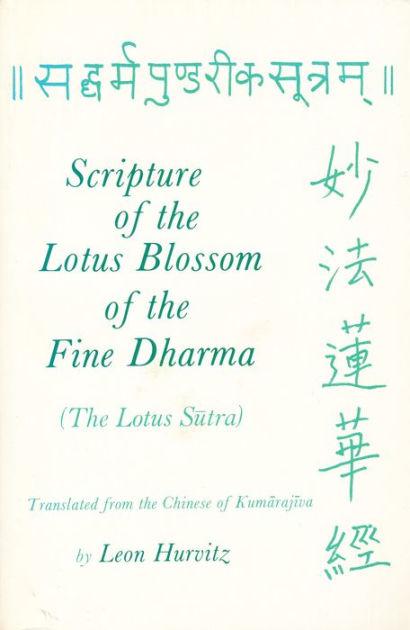 Hurvitz Lotus Sutra cover art
