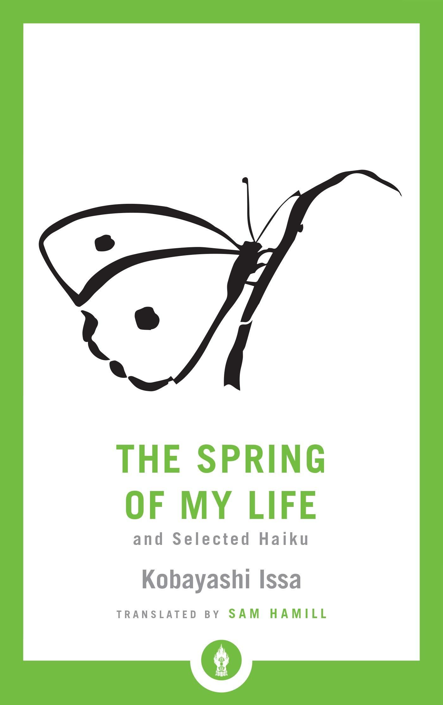 Kobayashi Spring cover art