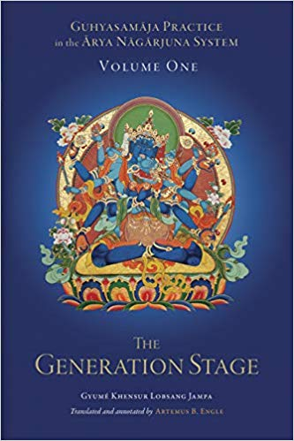 Jampa Guhyasamāja cover art