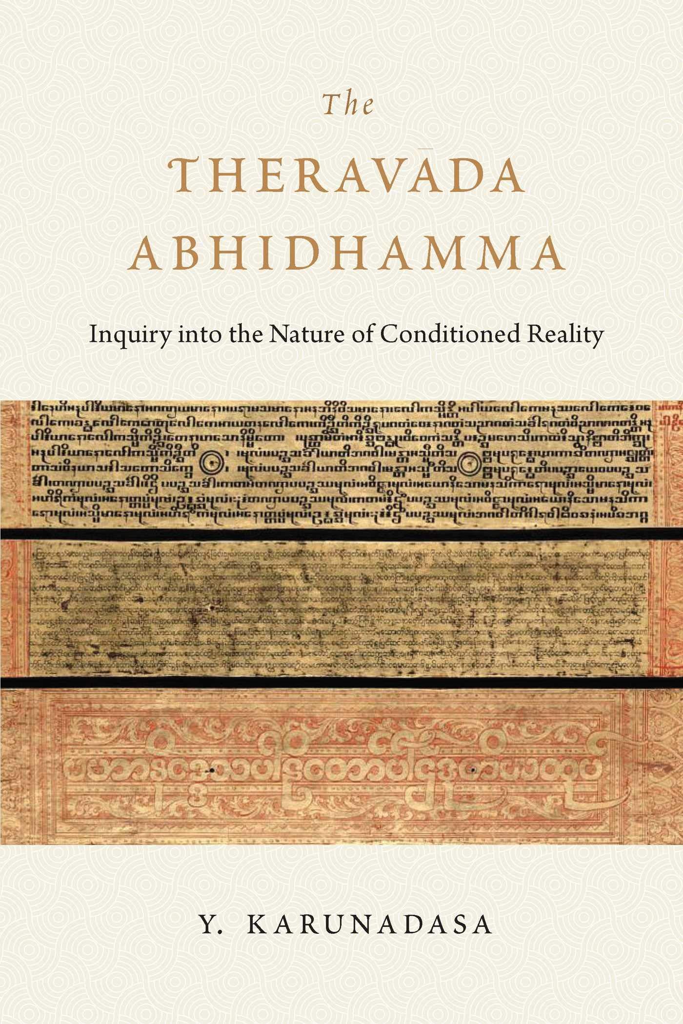 Karunadasa Abhidhamma cover art