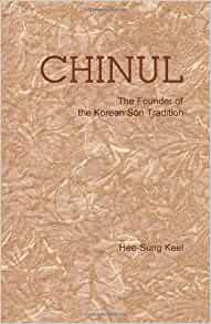 Keel Chinul cover art