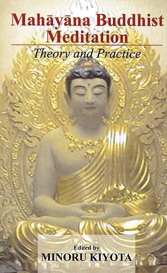 Kiyota Meditation cover art