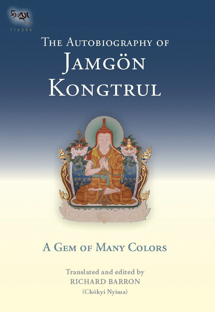 Kongtrul Autobiography cover art