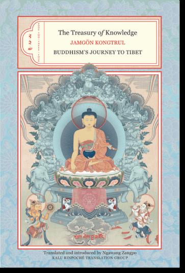 Kongtrül Treasury Two Three Four cover art