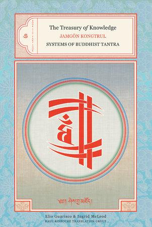 Kongtrül Treasury Six Part Four cover art